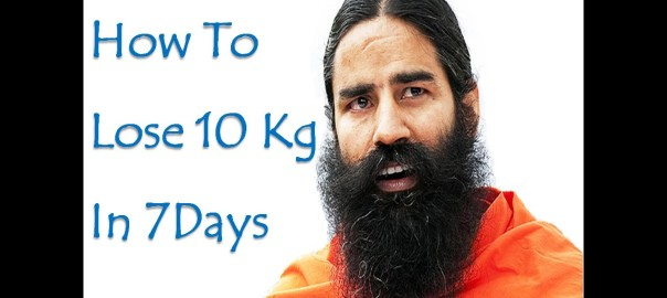 How to lose 10 kg weight in 7 days baba ramdev 7 yoga exercises how to lose 10 kg weight in 7 days baba ramdev 7 yoga exercises ccuart Gallery